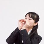 新入社員の女子へアプローチする方法